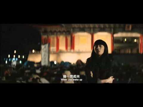 Xxx Mp4 GIRFRIEND BOYFRIEND GF BF Official Movie Trailer With English Subtitles 3gp Sex