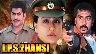 Action Movie of Vijayashanti | IPS Jhansi (Sambhavi IPS) |Telugu Hindi Dubbed Movie