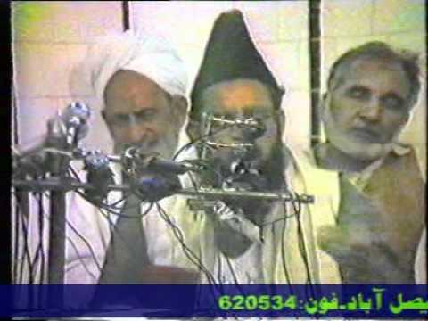 Allama Habib ur Rehman Yazdani Saheed Rahmatullah Topic Khulq e Azeem Salala ho Alehy wasalam 1 2