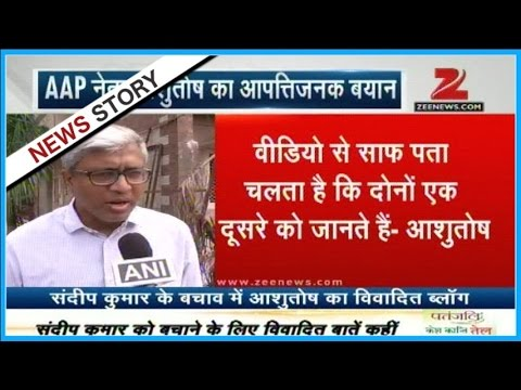 AAP's Ashutosh comes in support of sacked leader Sandeep Kumar