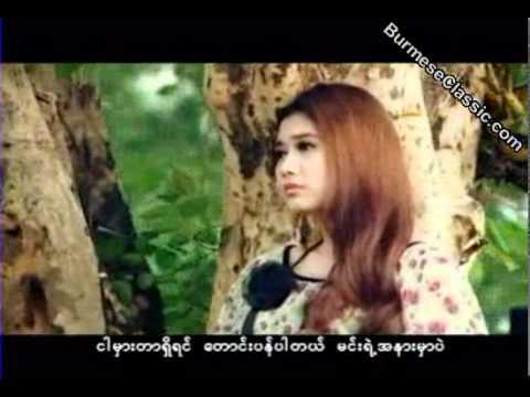 Xxx Mp4 Aung La Taung Pan De Myanmar Song Flv 3gp Sex