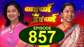 Vaani Rani - Episode 857, 25/01/2016
