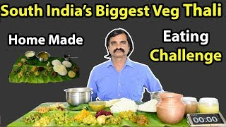 South India's Biggest Home Made Veg Thali Eating Challenge   23 Items Full Meals   Purattasi Special