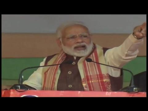 Xxx Mp4 PM Shri Narendra Modi Addresses Public Meeting At Silchar Assam 3gp Sex
