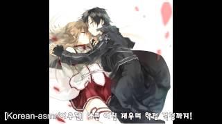 [Korean-asmr/이우진] 아픈 여친 재우며 학점 걱정까지! (音フェチ)