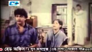 এ জে মিন্টুর পিতা মাতা সন্তান- (RaDiO bg24)