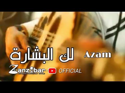 Xxx Mp4 Lakal Basyaroh Zanzibar Official 3gp Sex