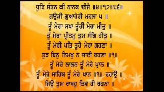 sehaj path read and listen part 10 ang 170 to 190