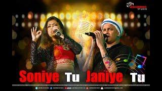 Soniye Tu Janiye Tu | Khokababu | Dev | Subhoshree Romantic Song | Zubeen Garg Live Performance