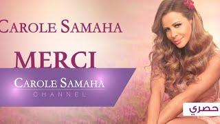 "Story of ""Merci"" - Carole Samaha / قصّة أغنية ""ميرسي"" - كارول سماحة"