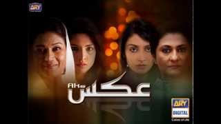 Aks OST Full Title Song - ARY Digital Drama