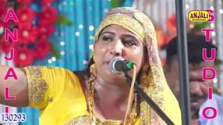 मेरे रश्के क़मर क़व्वाली / रुखसाना बानो/ anjali Studio