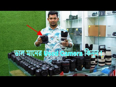 Xxx Mp4 Second Hand DSLR Camera Price In BD 2019 😱 Best Place Cheap Price 🔥 Bashundhara City Dhaka 3gp Sex