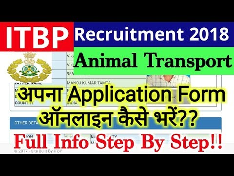 Xxx Mp4 ITBP Constable Animal Transport Recruitment 2018 How To Fill Your Application Form 3gp Sex
