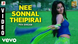 Pen Singam - Nee Sonnal Theipirai Video | Udhay, Meera Jasmine