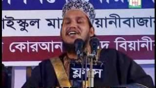 7- Maw: Usman Goni Dhaka, Tafsir Biyani Bazar-2010