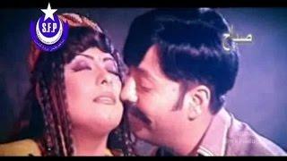 Shahid Khan, Shabnam Chaudry, Nazia Iqbal - Pashto Cinema Scope song Ashiqui Bada Balla Da