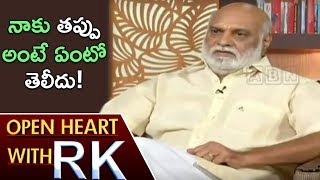 Director K Raghavendra Rao Over His Strength And Weakness | Open Heart With RK | ABN Telugu