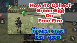 How to collect Green Egg On free fire   কিভাবে সবুজ ডিম পাবে সম্পূন্ন দেখুন