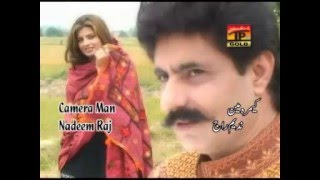 Sohnra Ratta Salara Yaar Da - Muhammad Hussain Bandyalvi - Album 12 - Official Video