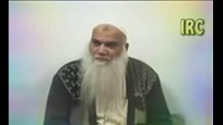 Gharon mein keel 📍🔨 thonkna kaisa hai ? Sheikh IQBAL Salafi