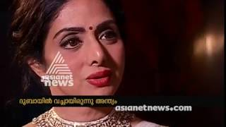Asianet News Archives : Interview with Actress Sridevi