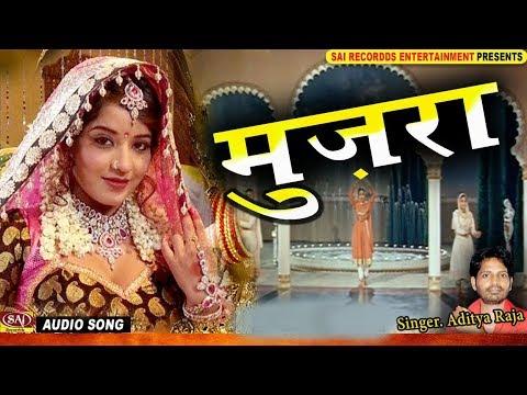 Xxx Mp4 सबसे दर्द भरा मुजरा गीत लोगवा जवानी चकनाचूर करेला Aditya Raja Bhojpuri Mujra Sad Songs 3gp Sex