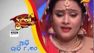 Durga 15 Nov 2017 | Promo | Odia Serial - TarangTV
