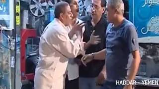 الكاميرا الخفيه المصريه