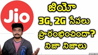 facts about jio 3g, 2g services/telugu