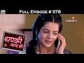 Download Video Thapki Pyar Ki - 12th February 2017 - थपकी प्यार की - Full Episode HD 3GP MP4 FLV