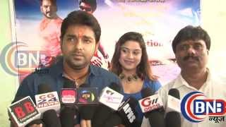 Bhojpuri film | Production No 3 | Pawan Singh |  Interview