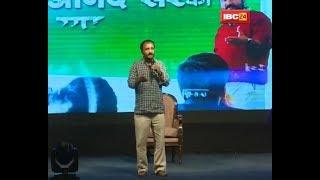 Success Mantra By Super30 Guru Anand Kumar 'IBC24 SwarnSharda Scholarship 2017 MP'