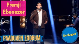 PAADUVEN | The 3rd Project | Evg. Premji Ebenezer | Tamil Christian Song