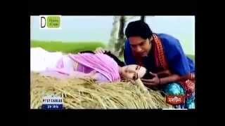 Bondhu Tume Bina Bangla Movie Song