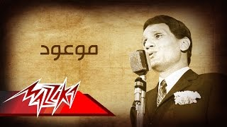 Download Mawo'od - Abdel Halim Hafez موعود - عبد الحليم حافظ 3Gp Mp4
