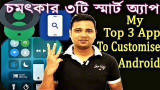 Top 3 App To Customise Your Android | Bangla |