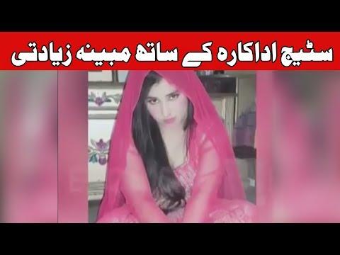 Xxx Mp4 Stage Actress Sapna Chauhdry Rape Case 24 News HD 3gp Sex