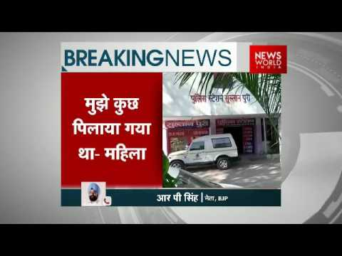 Xxx Mp4 AAP Sex Scandal Sandeep Kumar Surrenders At DCP Office In Rohini 3gp Sex
