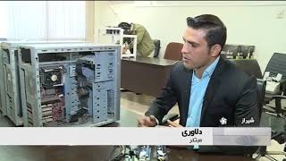 Iran made Electronic devices for Safe banking transfers, Shiraz دستگاه انتقال امن وجوه بانكي شيراز