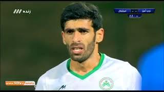 Zobahan 1-0 Esteghlal (AFC Champions League 2018)