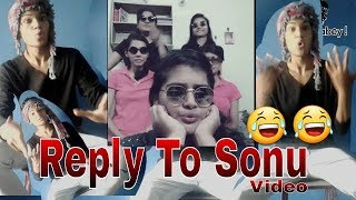 Sonu Reply On latest Bhojpuri Song Hindi And desi Version | Sonu hamra pe | Most Viral Song by ammy