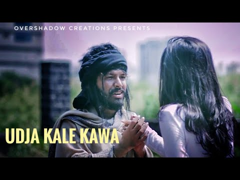 Xxx Mp4 Udja Kale Kawa Kapil Premal Heart Touching Video Vishal Gupta Vicky Singh Pehchan Music 3gp Sex