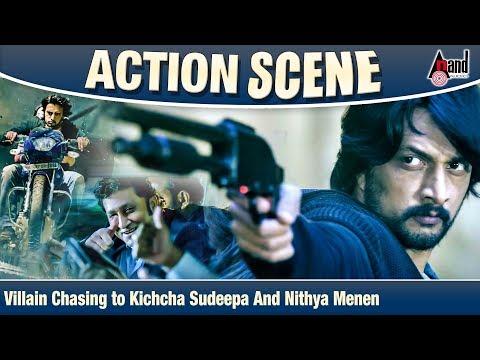 Xxx Mp4 Kotigobba 2 Movie Villain Chasing To Kichcha Sudeepa And Nithya Menen Anand Audio Evergreen 3gp Sex