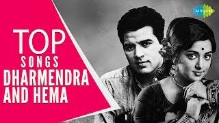 Top 15 songs of Dharmendra and Hema Malini | Evergreen Jodi