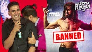 Askshay Kumar Makes FUN Of Banned Film UDTA PUNJAB In Public