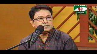 ranga matir ronge রাঙ্গা মাটির রঙ্গে চোখ জুড়ালো  by Shahjahan Kamal