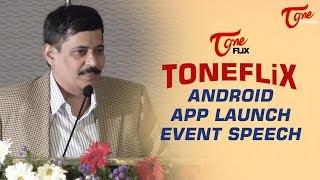 Tone Flix App Launch || Kantamneni Ravi Shankar Speech || Vijayawada