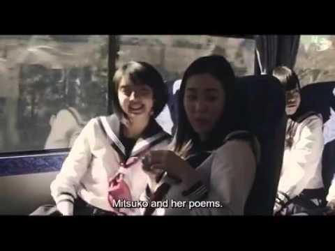 Japanese Schoolgirl Bus Trip