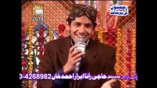 Dua Kr Day Karam   Muhammad Umair zubair Qadri    New Mehfil e Milad 2014